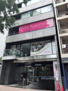 恋肌名古屋栄店